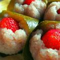 イチゴ香る♪桜餅