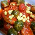 フライパンひとつDE簡単に♪「手羽先と芽キャベツ・コーンのトマト煮こみ」♪