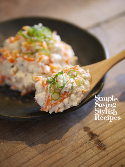 下ごしらえはレンジでチン!簡単なのに本格的な和食【にんじんの白和え】