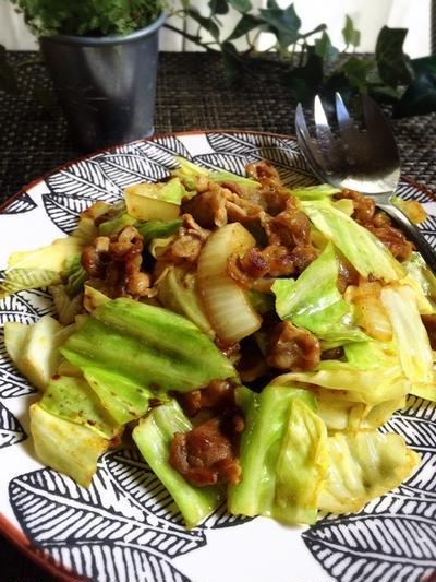 レトロ昭和の味!豚キャベツのカレー炒め と 鯖唐作ってくれたよ♪