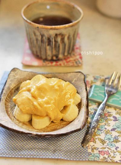 バナナカスタードクリームでコーヒータイム