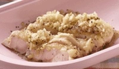 今宵の肴 @ シリコンスチーマーで作る 香り蒸し鶏