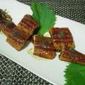 鰻の蒲焼き、簡単により美味しく!