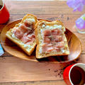 チーズで朝食シリーズ②♥ハニーマスタードの生ハムチーズトースト