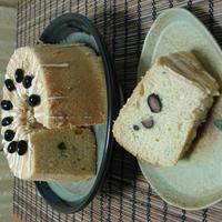 黒豆きなこ&豆乳の米粉シフォン