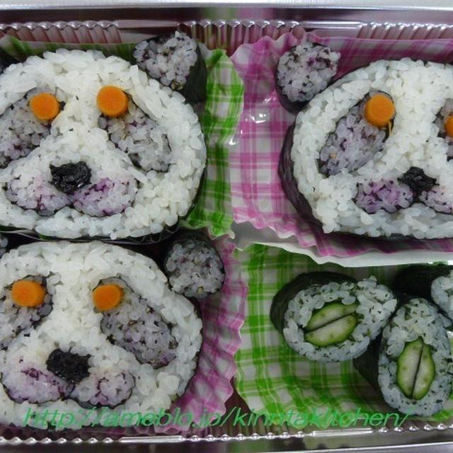 飾り巻き寿司 よみうり伊丹文化センター 親パンダと笹☆彡