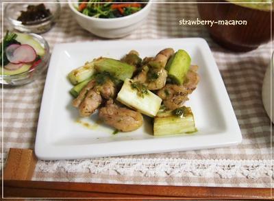 岩津ネギさんでネギ味噌♪鶏のネギ味噌焼き・ネギは美味しい~(^○^)