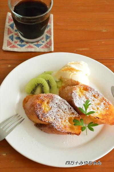 バニラアイスがポイント!濃厚バニラの フレンチトースト