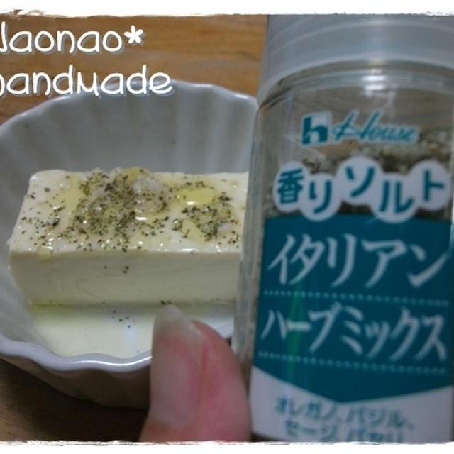 お豆腐でクリームチーズ・・・・?と、一喝のあとの爆笑