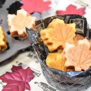 【cottaレシピ】いちごとかぼちゃの米粉のフィナンシェ