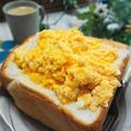 パン器で玉子のボリュームサンド風♪詰め込んだ炒り卵たっぷり