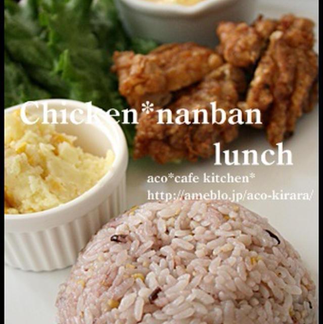 ワンプレート*チキン南蛮と雑穀米ランチ♪
