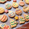 クリスマスクッキー ~アイシング~