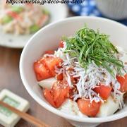 簡単5分!さらっと食べれる「しらすと豆腐のトマト漬け丼」~夏バテ解消・美肌にも◎