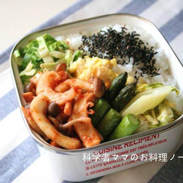 イカとシメジの簡単トマト煮込みがメインのお弁当☆