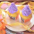 ハロウィンかぼちゃマフィン♡娘のハロウィンパーティーに・・・♪