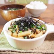 【10分で副菜1品!お弁当にも♡シャキシャキ長芋とキノコのバター醤油やき♡】