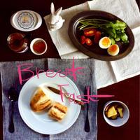Baguette 🥖