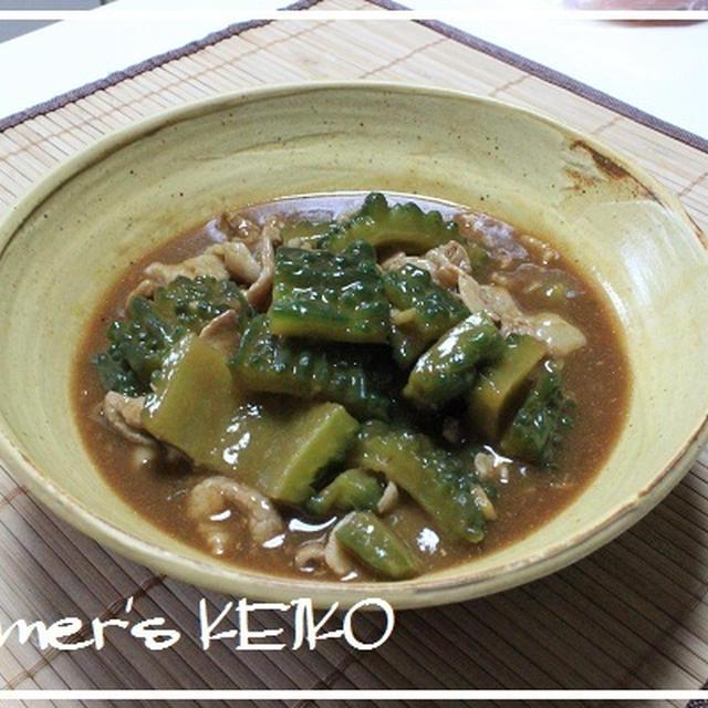 甘~い♪ゴーヤの種   ~レシピは『ゴーヤの中華風味噌煮』です~