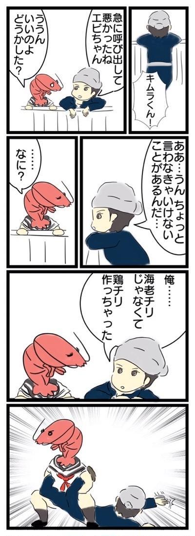 ローコスト激ウマ!鶏チリきのこ