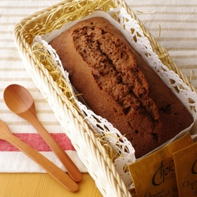 贅沢ダブルショコラパウンド☆バレンタインにパウンドケーキアレンジ
