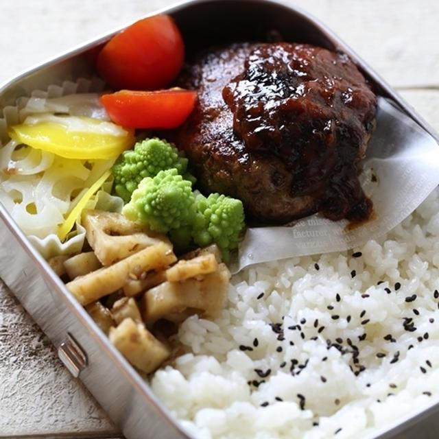 【作り置きでハンバーグ弁当:15分、オススメ作りおきおかず】
