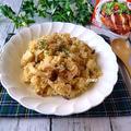 炊飯器で楽々♪にんべん 「だしとスパイスの魔法」シリーズで!こんがりスパイシーチキン de 鶏肉とレンコンの炊き込みご飯