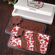 超簡単パズルチョコ☆Suipa.モニター「バレンタイン チョコレート型 パズルモールドM、パズルトレーM、プティ ボワットブランM、吹き出し型シールLove Love Love2枚」
