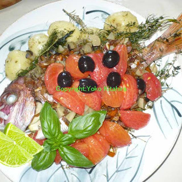 おもてなしレシピ~鯛の地中海風、プロバンス風ビネグレット・ソースで R#100