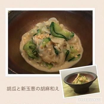 ♩ しっかり水切り我が家のごはん♩『胡瓜と新玉葱の胡麻和え』【レシピ】