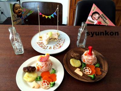 【簡単!!卵、バター不使用】レンジで*1歳の誕生日ケーキ