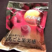 今日のアイス♪ ロッテ「アイスの実 大人のつぶつぶ苺」
