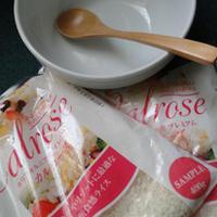 カルローズと冷蔵庫のアリモノで作るお手軽ライスサラダ