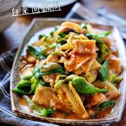 ♡白菜回鍋肉♡【#簡単レシピ#時短#節約#ホイコーロー】