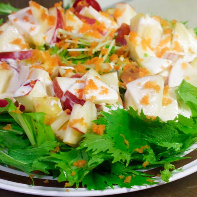 水菜とりんごのサラダ