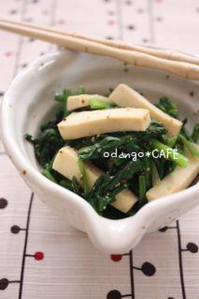 ほうれん草と高野豆腐の粒マスタード和え …と撮影レポ