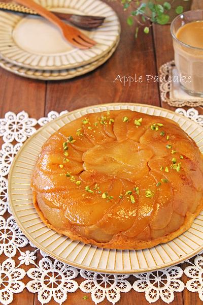 炊飯器で簡単!しっとりもっちりアップルパンケーキ