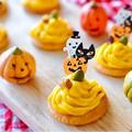 ハロウィンパーティーにオススメ♡【かぼちゃのモンブランサラダ】