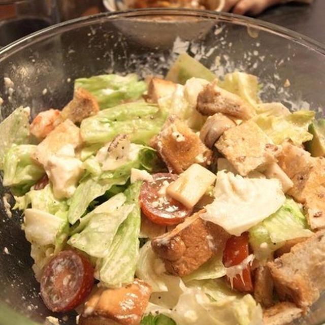 アボガド&豆腐入りシーフード・シーザーサラダ 11月20日(日)@大阪府茨木市WAMで講演