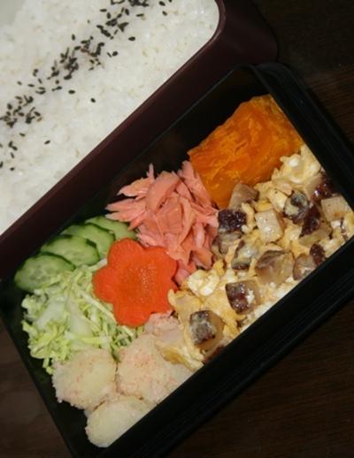 4月30日  自家製ベーコンの スクランブルエッグ弁当(練習)