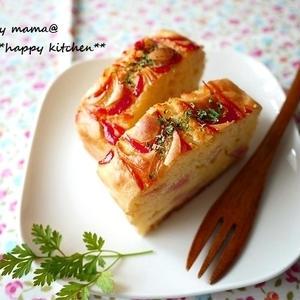 混ぜて焼くだけ!ホットケーキミックスで作る「ケークサレ」レシピ