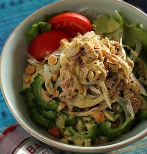 ガラムマサラ香るゴーヤとツナのサラダ丼