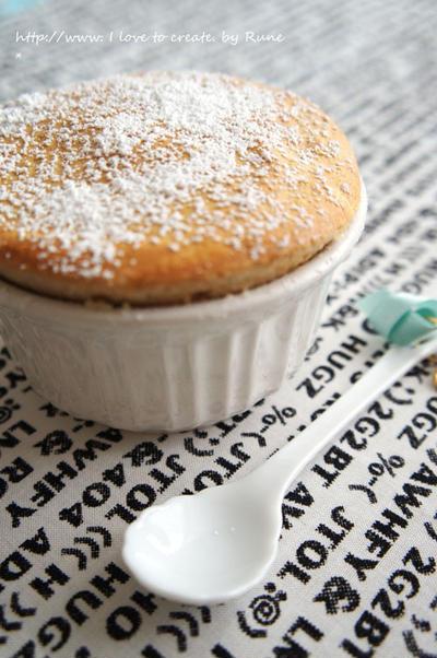 アメリカのハロウィンのケーキ①&ふんわりプルーンクレームスフレ