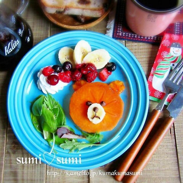 幸せのバトン♡柿でLINEブラウンの朝フルーツ♡