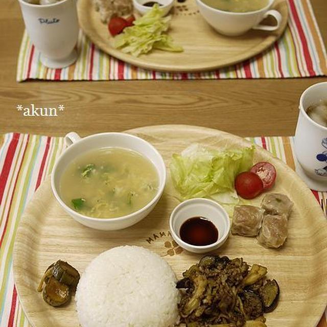 休日ワンプレート♪ ひき肉と茄子のカレー炒めご飯