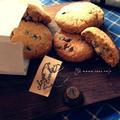 ザク!サクッ!ほろっと♡チョコチップクッキー♡〜混ぜるだけ〜