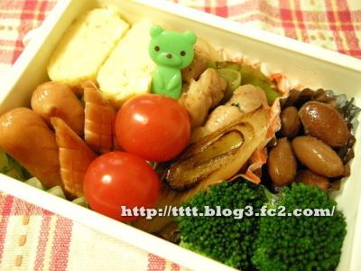◇だんな弁当◇ある日のお弁当と小さいおかず