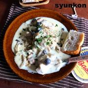 ※オススメ【簡単!!鶏肉レシピ】濃厚みそチーズクリームチキン*フライパン1つで