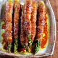 ♡カレー醤油deアスパラの肉巻き♡【#簡単レシピ#豚肉#お弁当#時短#節約】