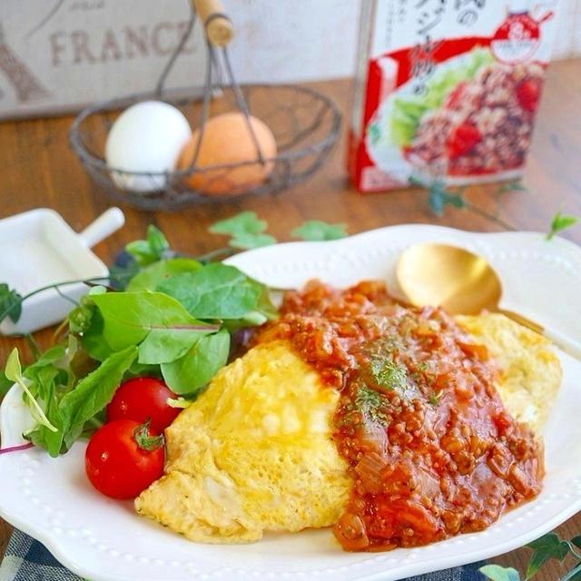 簡単トマトソースは~だしとスパイスの魔法で♪半熟オムライス&トマトパスタ